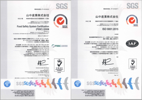the ISO9001 and FSSC22000 certification
